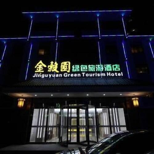 Jinguyuan Green Tourism Hotel, Huai'an