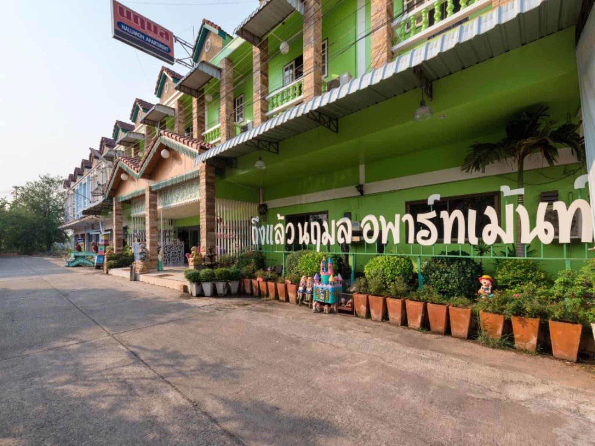 Nalumon Apartment, Muang Nong Khai
