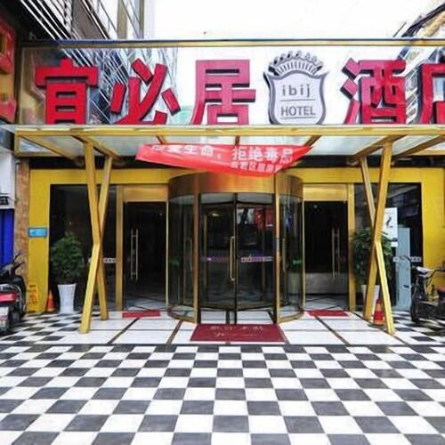 Ibij Hotel, Guiyang