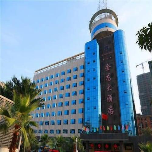 Jin Long Hotel, Shaoyang