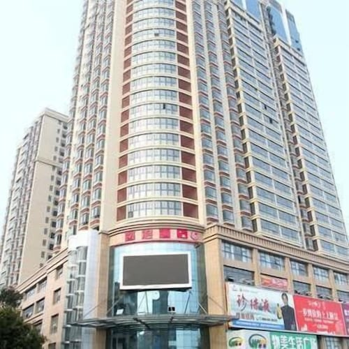 Xingang Business Hotel, Yichang