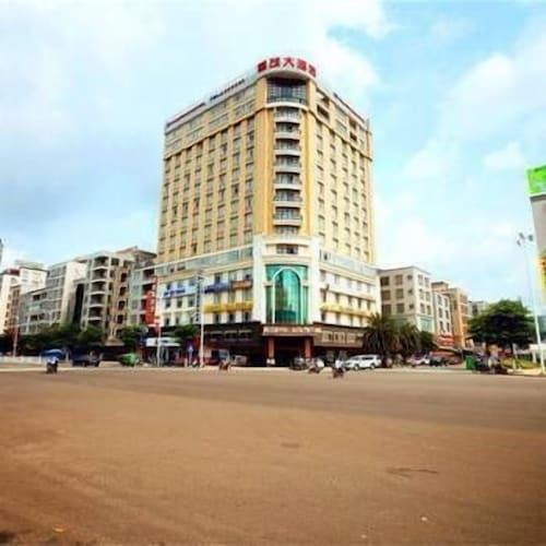 Huamao Hotel, Zhanjiang