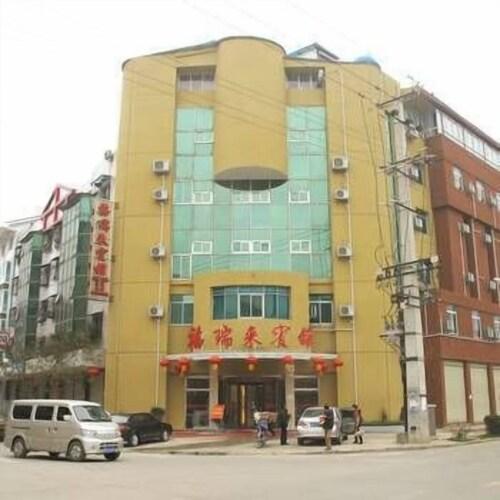 Zitong Furuilai Hotel, Mianyang