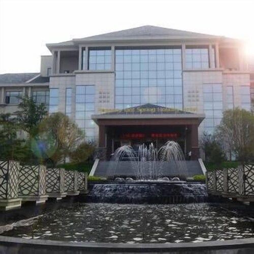 Lijing Hot Spring Holiday Hotel, Ma'anshan