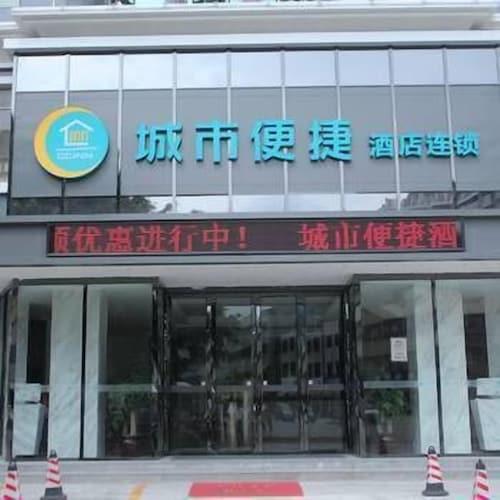 City Comfort Inn Zhongshan Xingbao Branch, Zhongshan