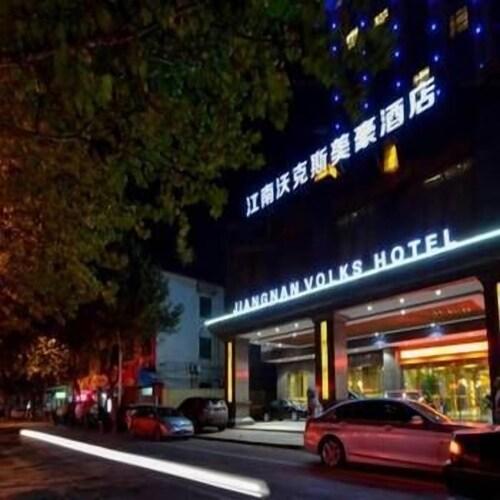 Volks Mehood Hotel, Huzhou