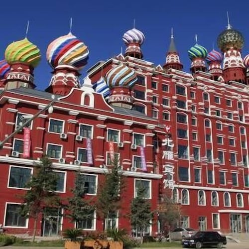 Beiyan Hotel, Hulunbuir