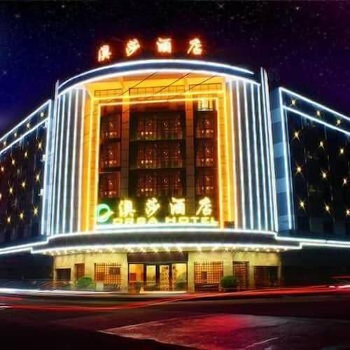 Orsa Hotel, Jiangmen