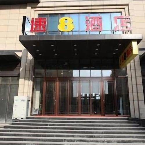 Super 8 Gaomi Zhongbai Building, Weifang