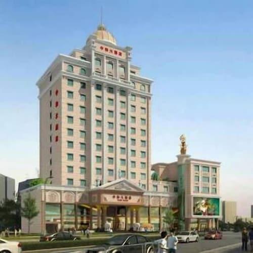 Zhonghe Hotel, Qingyuan