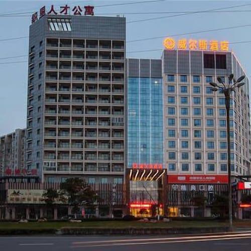 Huzhou Wealth Hotel, Huzhou