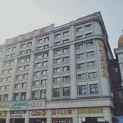 CC Inn, Wuhan