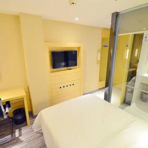 City Comfort Inn, Wuhan