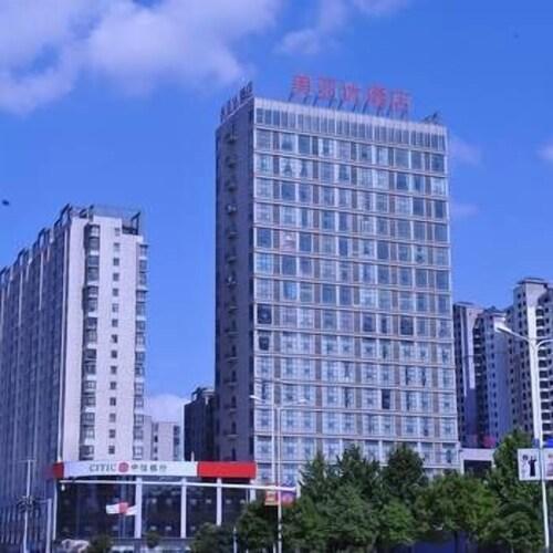 Mayada Hotel, Xinyang