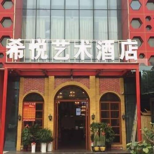 Xiyue Art Hotel, Liuzhou