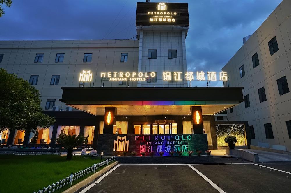Metropolo Lujiazui Jinqiao Garden Hotel