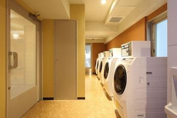 KOBE LUMINOUS HOTEL SANNOMIYA Laundry Room