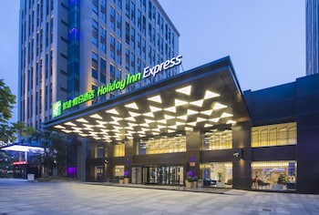 Holiday Inn Express Shanghai