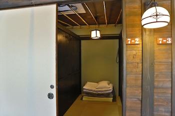 HOSTEL KAWATEYA Room