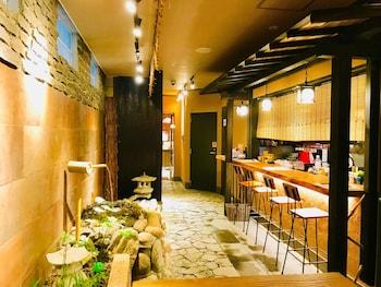 HOSTEL KAWATEYA Restaurant