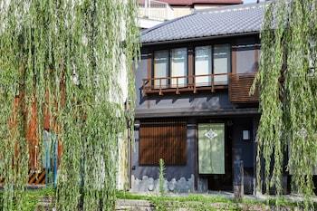 YADORU KYOTO HANARE GIONSHIRAKAWA NO YADO Featured Image