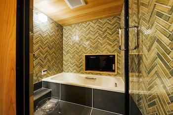 YADORU KYOTO HANARE GIONSHIRAKAWA NO YADO Bathroom