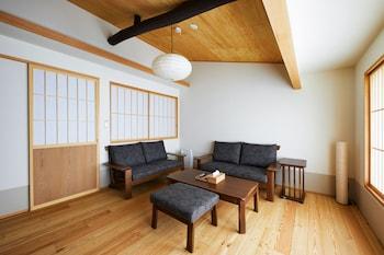 YADORU KYOTO HANARE GIONSHIRAKAWA NO YADO Living Room