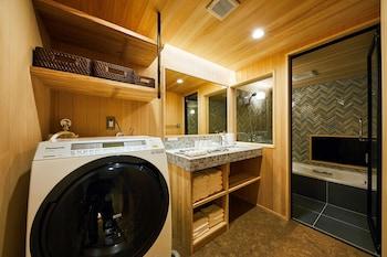 YADORU KYOTO HANARE GIONSHIRAKAWA NO YADO Bathroom Sink