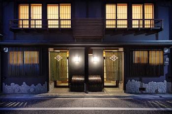 YADORU KYOTO HANARE GIONSHIRAKAWA NO YADO Property Entrance