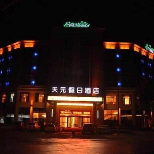 Tianyuan Holiday Hotel, Jinhua