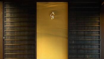 MACHIYA KAEMON KYOTO-STA. Room