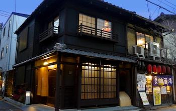 MACHIYA KAEMON KYOTO-STA. Front of Property - Evening/Night