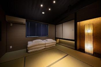 TSUMUGI SHIMABARAOMONBETTEI Room