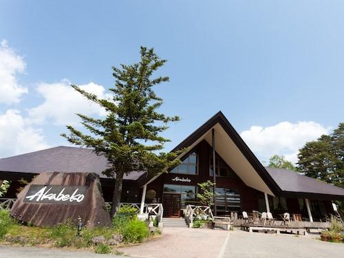 . Nature Cottage Akabeko