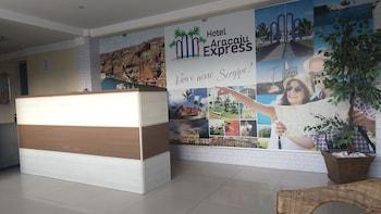 阿拉卡茹快捷飯店 Hotel Aracaju Express