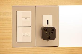 スタンダードツイン with Extra Bed|21㎡|からくさホテル TOKYO STATION
