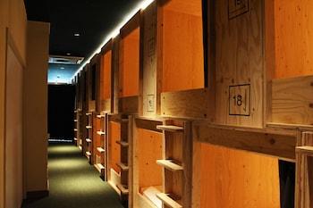 キャビン 女性限定|トラベル&ブックホテル フラトンキャビン高松