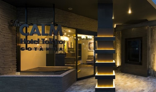 The CALM Hotel Tokyo - Adults Only, Shinagawa