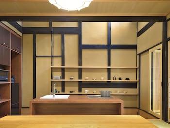 KYO NO ONDOKORO GOKOMACHI-EBISUGAWA #3 Private Kitchenette