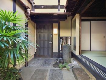 KYO NO ONDOKORO GOKOMACHI-EBISUGAWA #3 Terrace/Patio