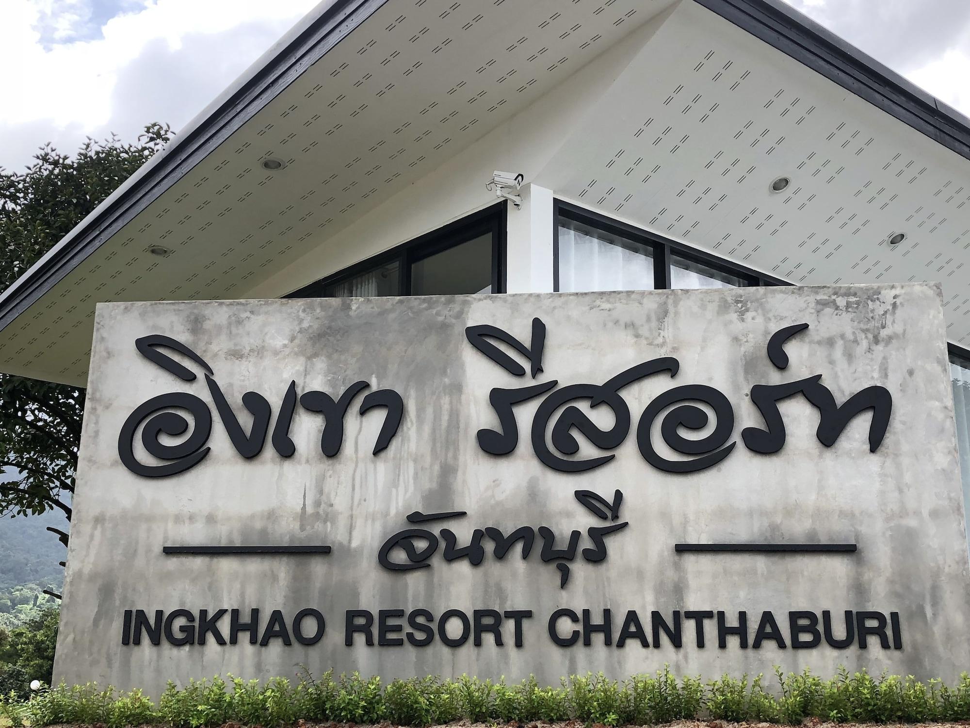 Ingkhaoresortchanthaburi, Muang Chanthaburi