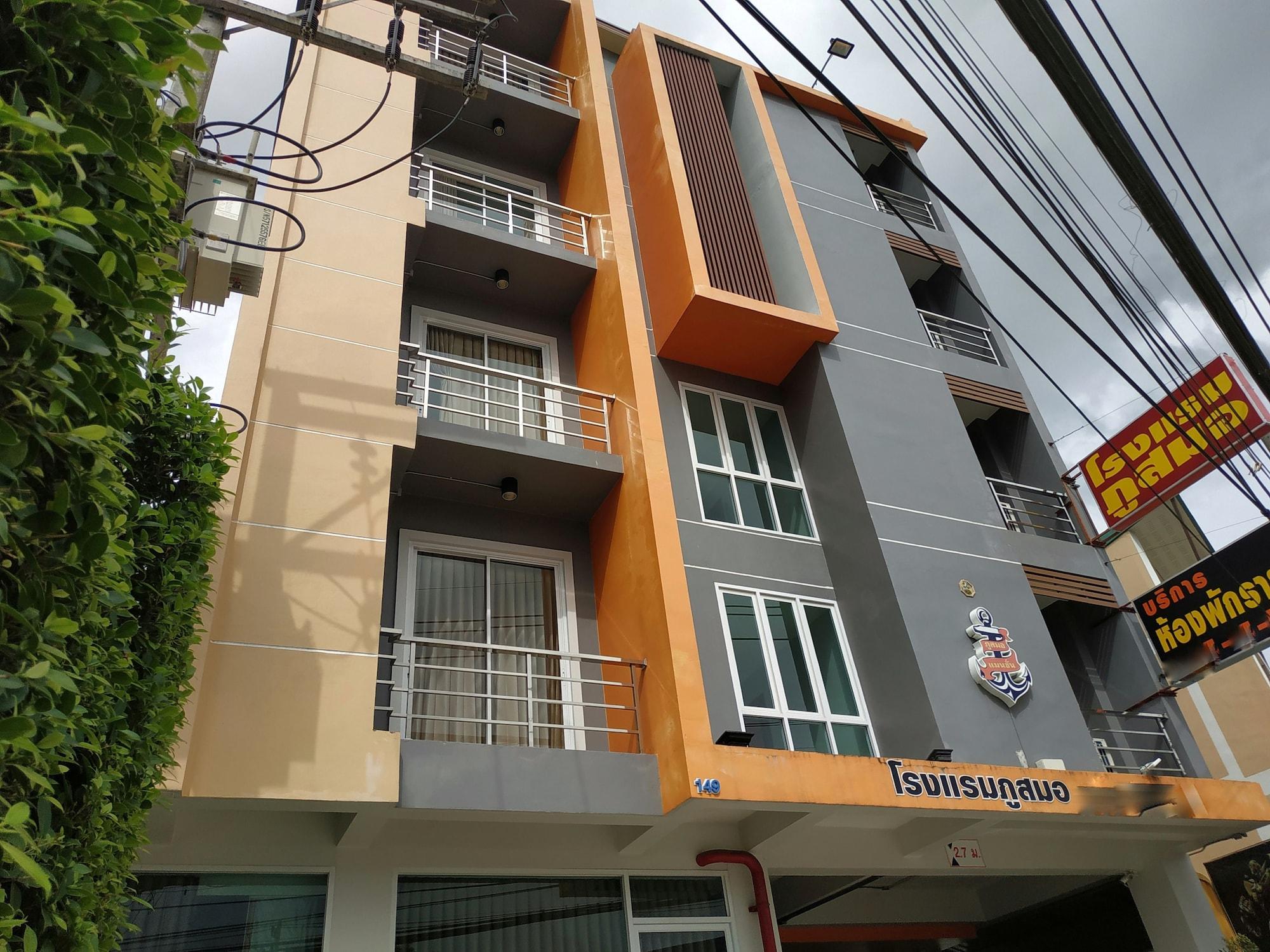 Phusamor Hotel, Muang Trang