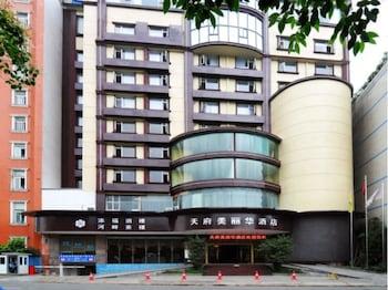Hotel - Chengdu Tianfu Pretty Hotel