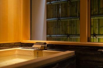 CAMPTON KIYOMIZU Deep Soaking Bathtub