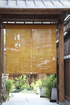CAMPTON KIYOMIZU Property Entrance