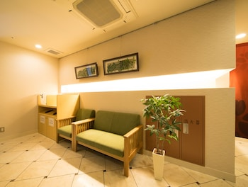 SUPER HOTEL LOHAS JR NARA-EKI Property Amenity