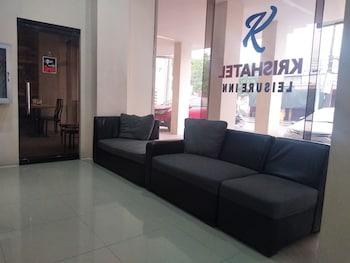 KRISHATEL LEISURE INN Lobby Sitting Area