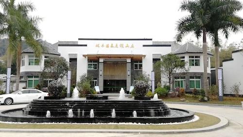Yi Jing Lin Feng Hot Spring Hotel, Huizhou