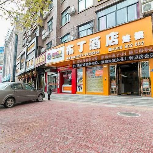 Pod Inn Yongkang Shengli Business Street, Jinhua