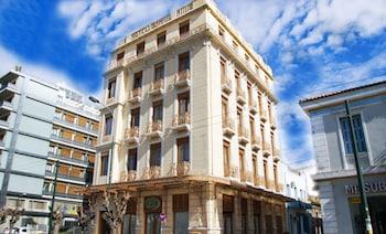 Hotel - Neos Olympos Hotel